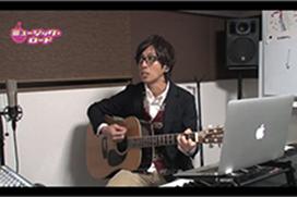 スターダストチャンネルBS11「ミュージックロード」で紹介されました